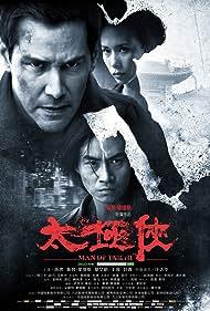 Keanu Reeves, Tiger Hu Chen, and Karen Mok in Man of Tai Chi (2013)