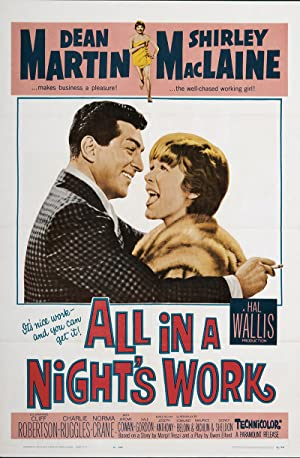 Where to stream All in a Night's Work