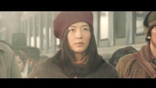 Trailer for Assassination