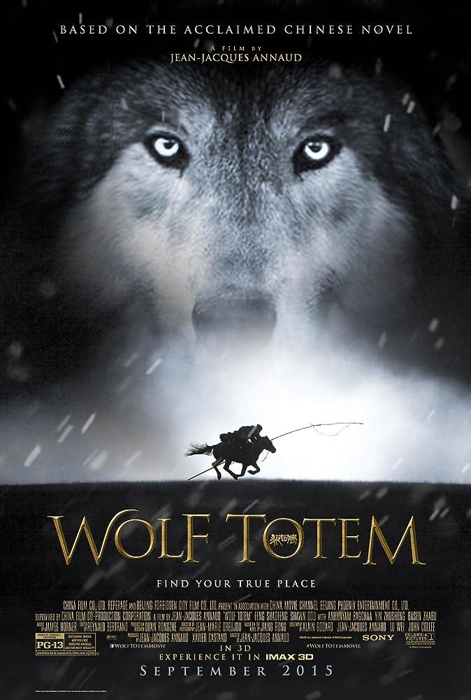 El último lobo