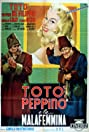 Toto, Peppino, and the Hussy (1956) Poster