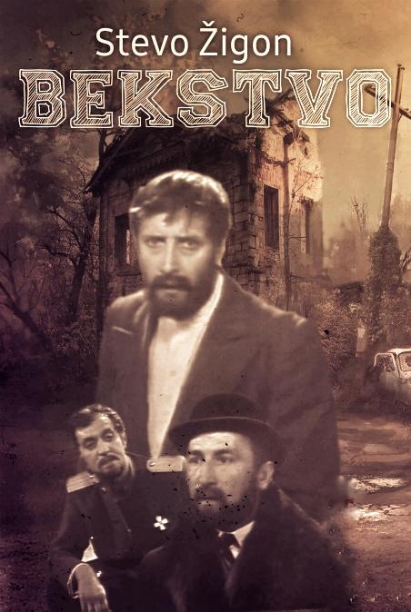 Mija Aleksic, Ljuba Tadic, and Stevo Zigon in Bekstvo (1968)