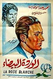 El warda el baida(1933) Poster - Movie Forum, Cast, Reviews