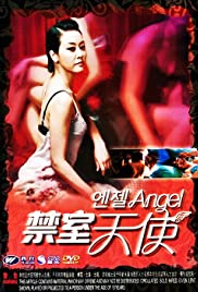 Watch Movie Temptation of Eve: Angel (2007)