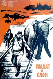 The Soldier and the Elephant Poster
