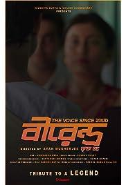 Birendra Krishna Bhadra (2019) film en francais gratuit