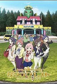 Sakura Quest (2017)