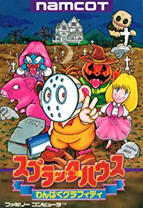 Splatterhouse: Wanpaku Graffiti by none
