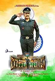 Captain Rana Pratap (2021) HDRip Telugu Movie Watch Online Free