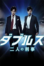 Doubles: Futari no keiji Poster
