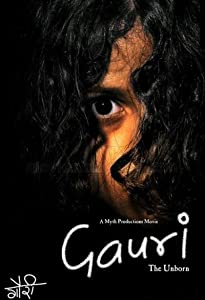 Watch funny movie Gauri: The Unborn by Saurab Narang [[480x854]