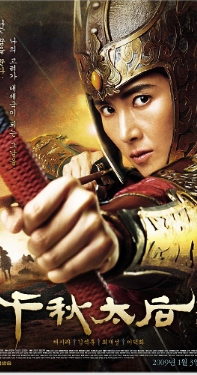 Cheon Chu Tae Hu (TV Series 2009) - IMDb