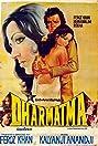 Dharmatma (1975) Poster