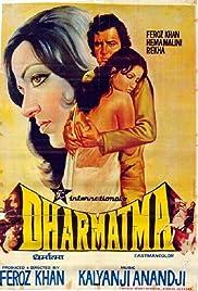 Dharmatma(1975) Poster - Movie Forum, Cast, Reviews