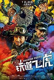 Jackie Chan, Kai Wang, and Zitao Huang in Tie dao fei hu (2016)
