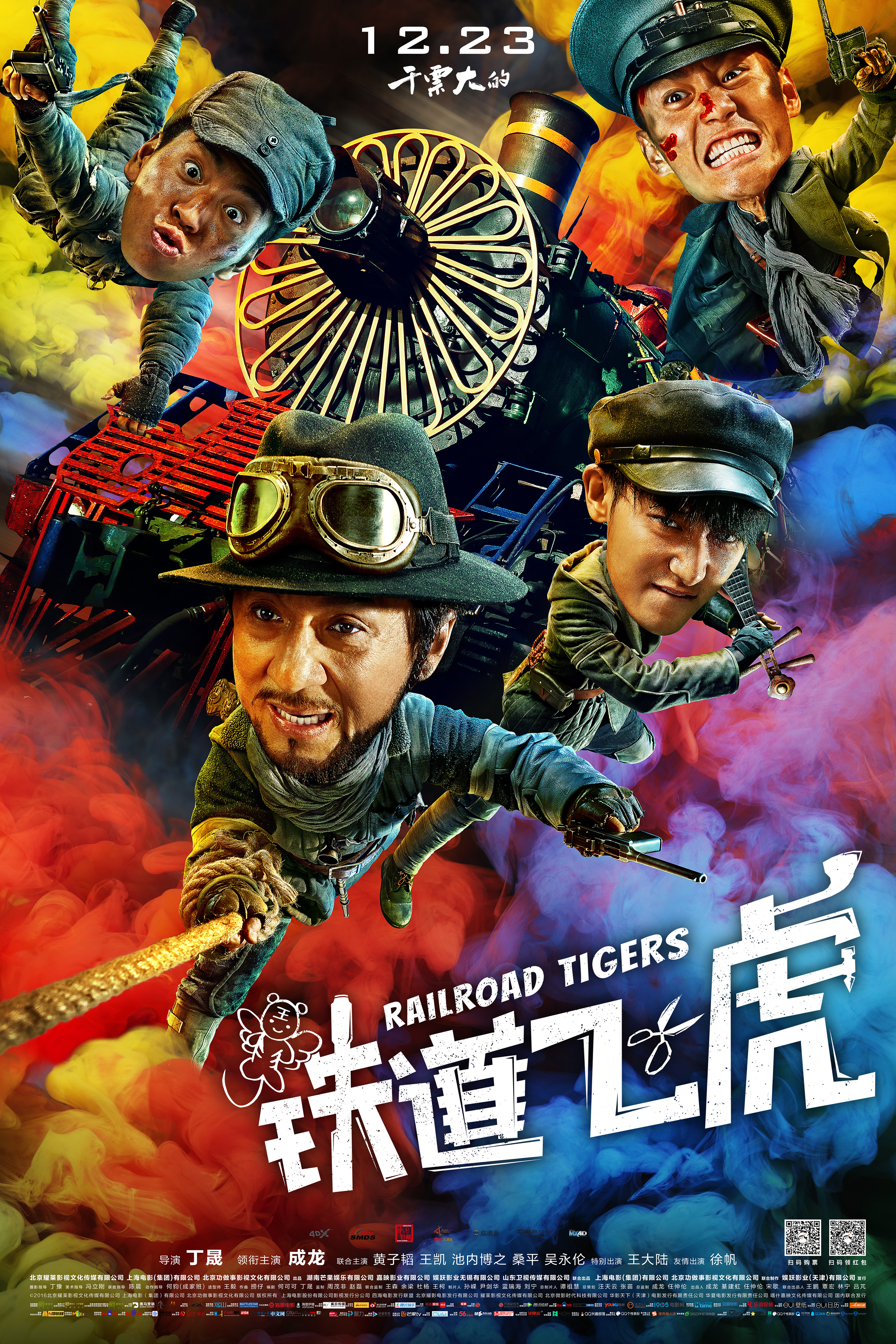 Railroad Tigers (2016) English Blu-Ray - 720P | 1080P - x264 - 1GB | 2GB - Download & Watch Online With Subtitle Movie Poster - mlsbd