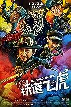 Railroad Tigers (2016) Poster