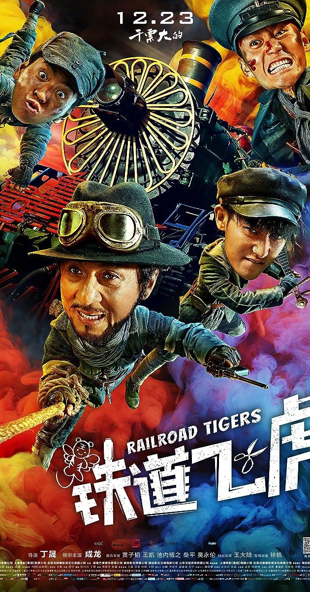 Railroad Tigers (2016) Subtitles