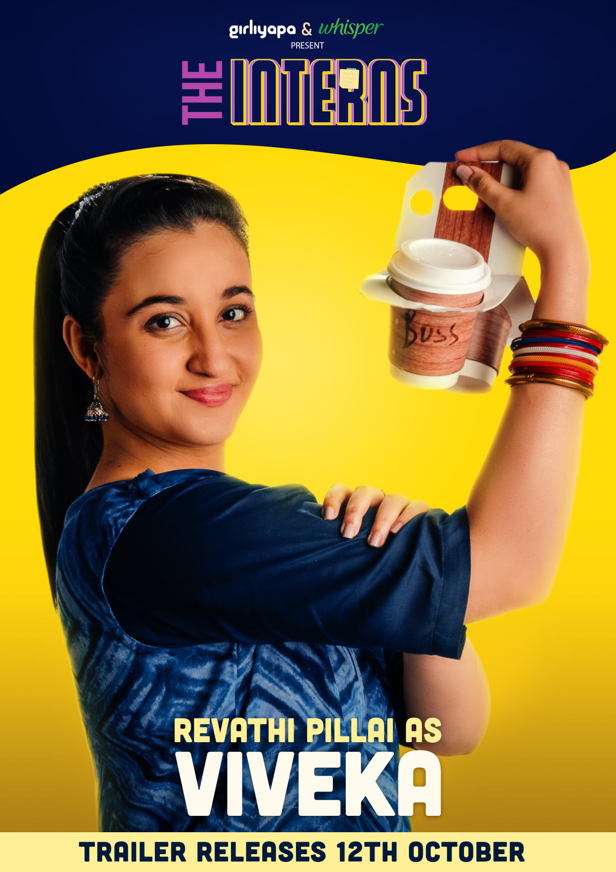Revathi Pillai in The Interns (2020)