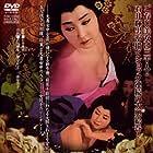 Tokugawa onna keizu (1968)