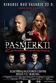 Primary photo for Pasmerkti. Kauno Romanas