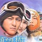Yuen mong shu (2001)