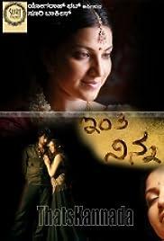 Inthi Ninna Preethiya (2008) filme kostenlos