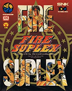 720p movies direct download Fire Suplex by [720x320]