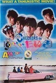 Checkers in Tan Tan tanuki Poster