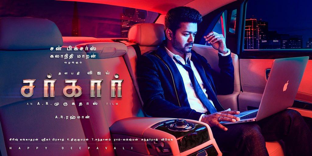Sarkar (2018) Tamil HDRip – Vijay Joseph