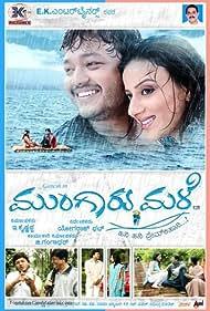 Mungaru Male (2006) Poster - Movie Forum, Cast, Reviews