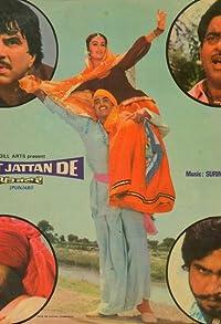 Primary photo for Putt Jattan De