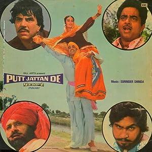 Putt Jattan De full movie in hindi 720p