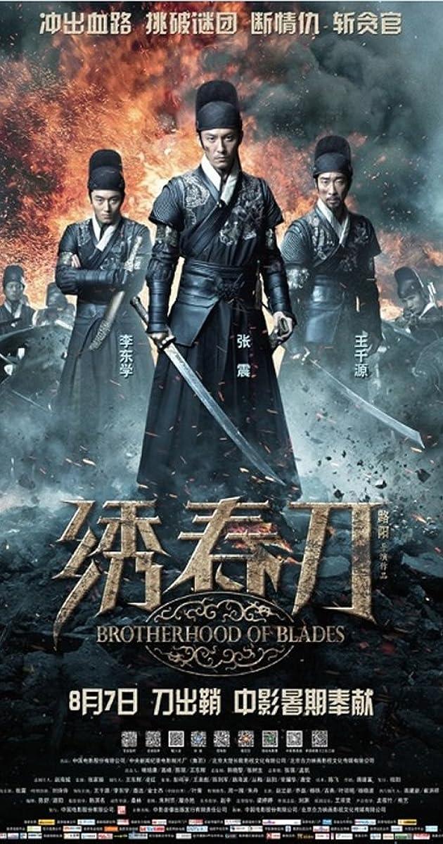 Subtitle of Xiu chun dao