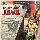 Irshad, Prasanth, and Binu Pappu in Operation Java (2021)