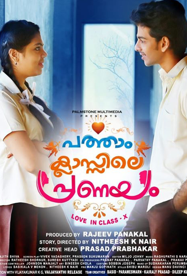 Patham Classile Pranayam (2019) Malayalam 720p HDRip x265 550MB ESubs