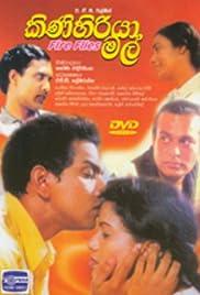 Kinihiriya Mal Poster