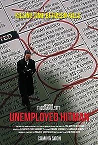 Primary photo for Unemployed Hitman