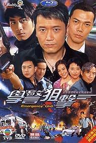 Hok king chiu kik (2009)