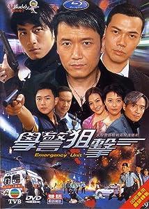 Nedlastinger på nettfilmer Hok king chiu kik: Episode #1.4 [2160p] [mov] [1280x1024]