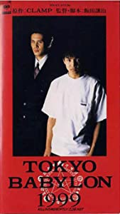 Best site to watch spanish movies Tokyo Babylon 1999 none [WEB-DL]