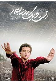21 Rooz Baed