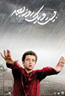 Asre Yakhbandan (2015) - IMDb