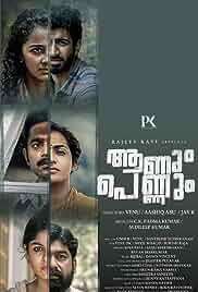 Aanum Pennum (2021) HDRip Malayalam Full Movie Watch Online Free