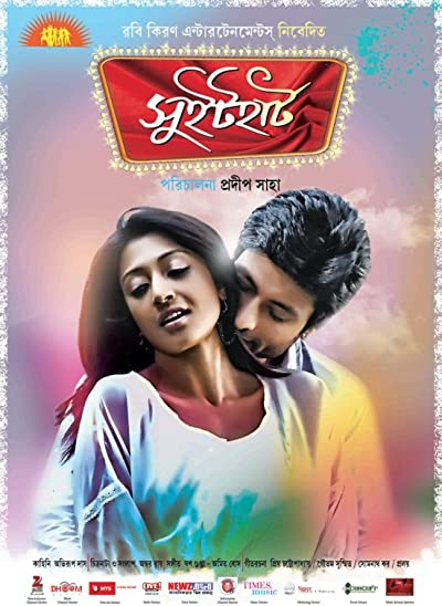 Sweetheart (2021) Bengali WEB-DL 720P x264 800MB Download