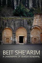 Beit She'arim, A Landmark of Jewish Renewal Poster
