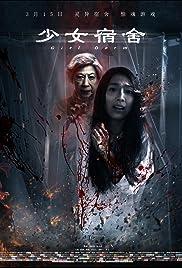 Watch Girl Dorm (2019) Online Full Movie Free