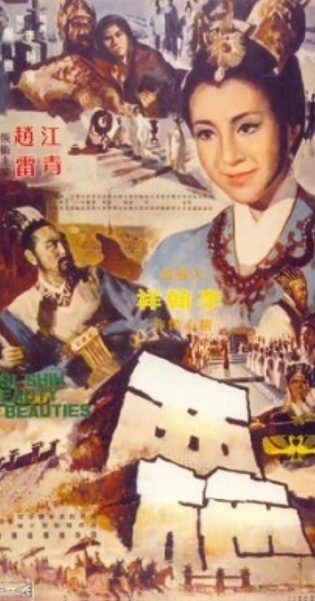 Xi Shi Shang Ji 1965 - Imdb-9798