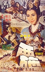 New movies hollywood free download Xi shi (shang ji) Taiwan [mov]