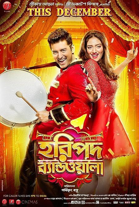 Haripada Bandwala (2016) Bengali 720p WEB-DL x265 AAC 900MB